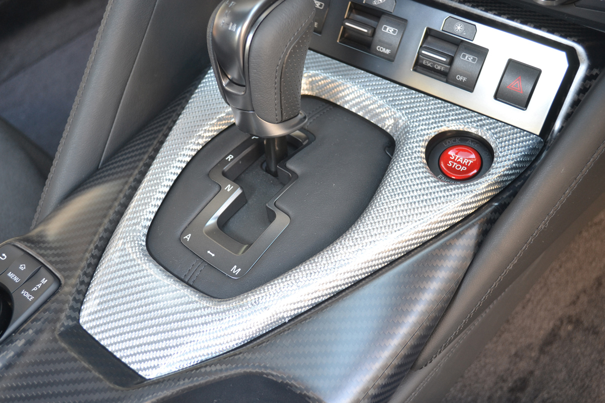 RSW Carbon Gearshift Gate Inner Panel for GT-R MY2017