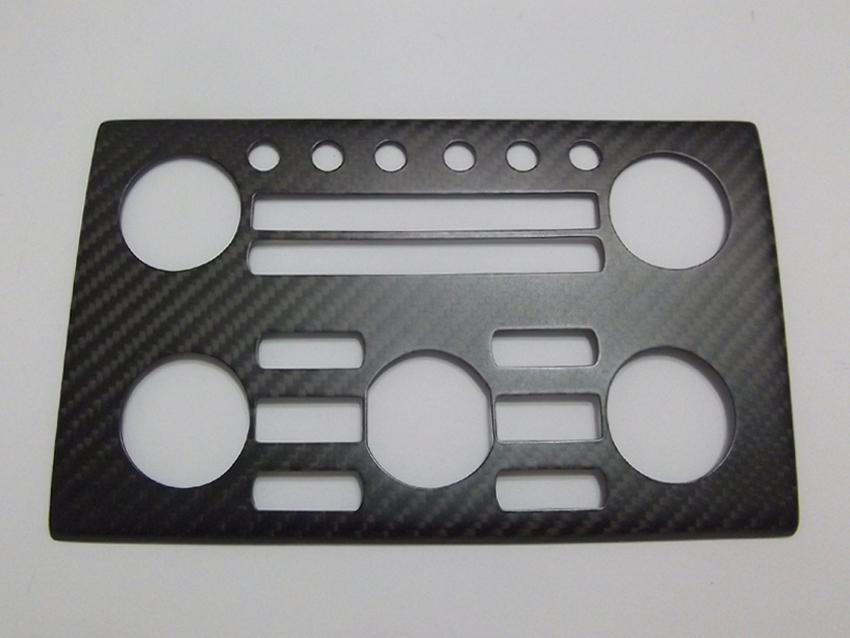 RSW Carbon Control Panel for GT-R