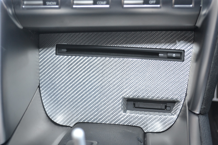 RSW Carbon CD Panel Cover for GT-R