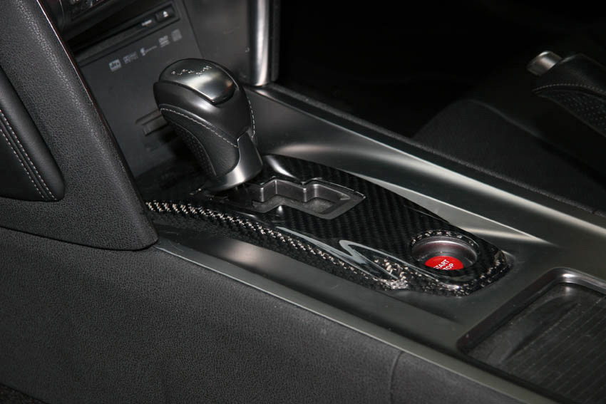 RSW Carbon Gearshift Gate Inner Panel for GT-R