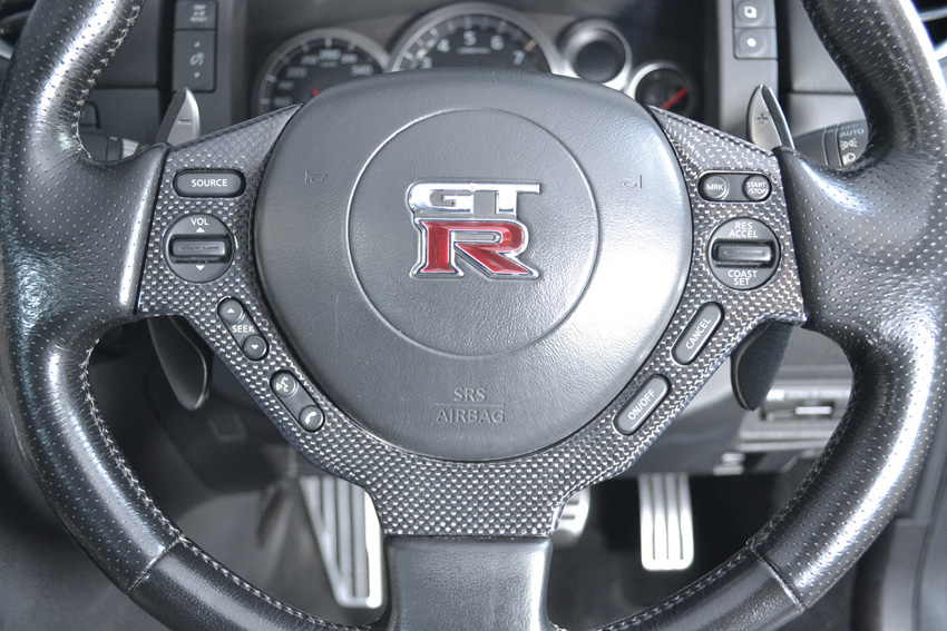 RSW Carbon steering Cover for GT-R